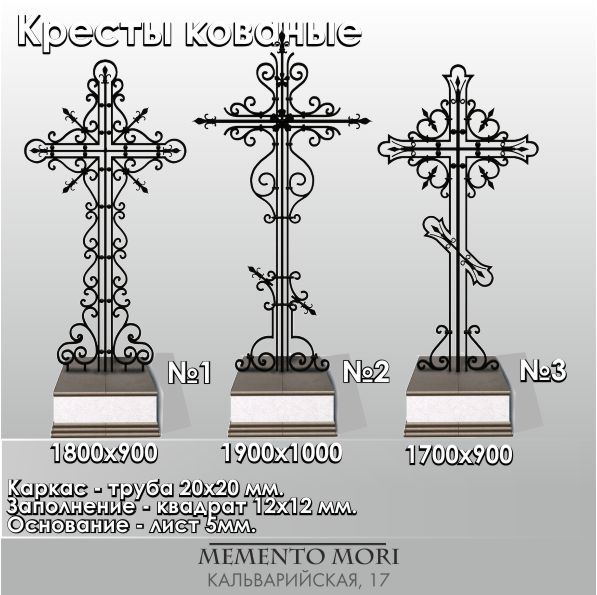 металлические памятники на могилу фото и цены