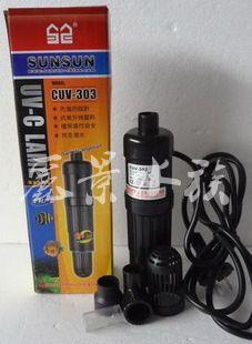 Дешевое Regency аквариум   плотные CUV 303 уф бактерицидные лампы для мосс зеленый с вода с бактерицидные лампы, Купить Качество Пляжные зонты и тенты непосредственно из китайских фирмах-поставщиках:     Диспетчер рекомендовал       МАГАЗИН ДОМ           JUP-21 УФ    Цена       И иены;    77.80   юаней           CUV-30