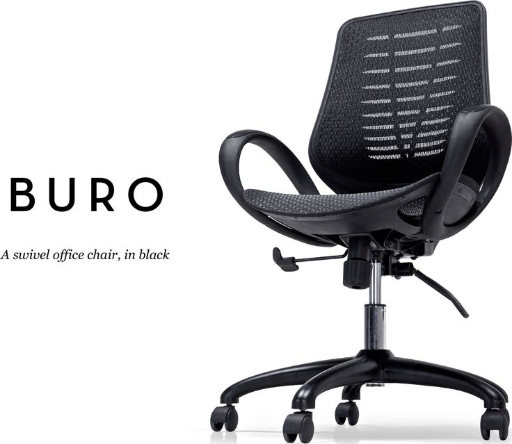 buro swivel office chair black from madecom express delivery look like