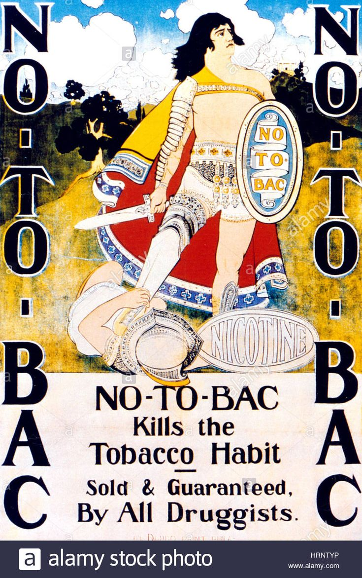 Download this stock image: No To Bac, Smoking Substitute, 1895 - hrntyp from Alamy's library of millions of high resolution stock photos, illustrations and vectors.