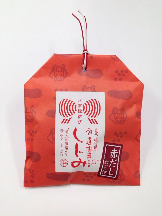 miso soup with shijimi clams this is lovely packaging but don't have more details about it : ( PD