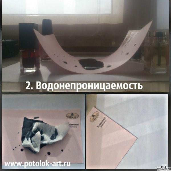 Универсальность и безупречность тканевых натяжных потолков Сerutti ST.