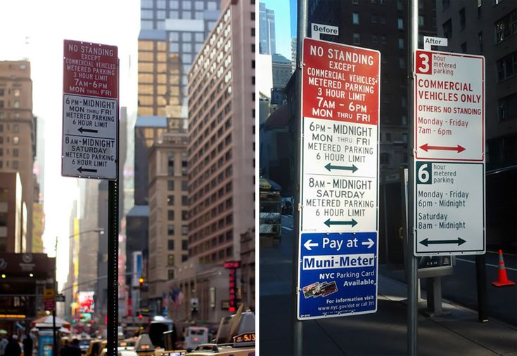New York Parking Signs Redesigned For Easier Reading Before And After
