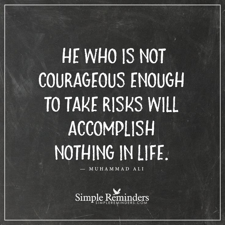 http://www.loalover.com/be-courageous-and-take-risks/ - Be courageous and take risks