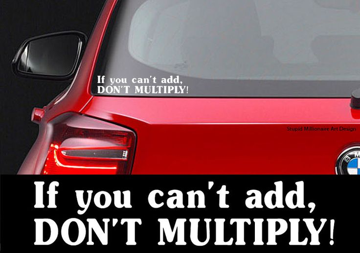 Dont multiply vinyl decal sticker for car window bumper funny graphics