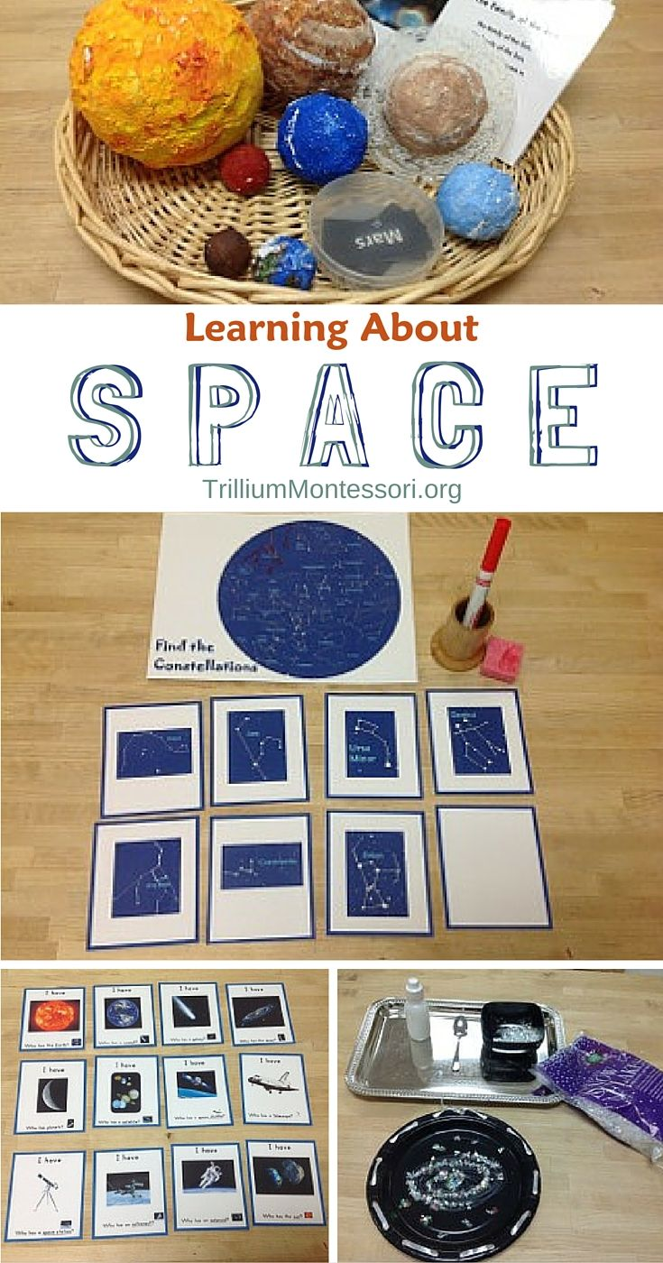 Hands on activities for learning about space in a preschool classroom