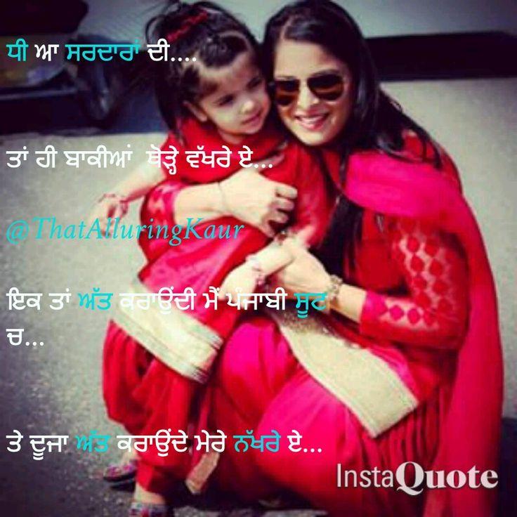 Punjabi Quotes #fun #nakhra #attitude #thoughts #punjabi✌ For More Follow Pinterest : @reeetk516