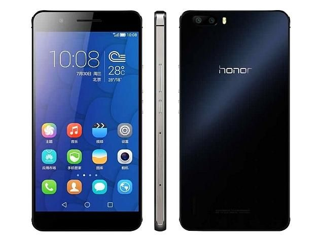 Huawei Honor 6A - Full Mobile Phone Specifications - www.GSMPond.com