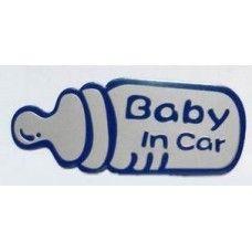 Bébi a fedélzeten autós matrica - Másnaposok rajongóknak kötelező és vicces ajándék ötlet leendő szülőknek