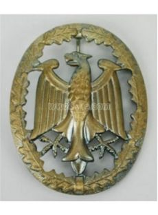 schutzenschnur | Replica Of Bronze German Military Proficiency Badge (abzeichen)