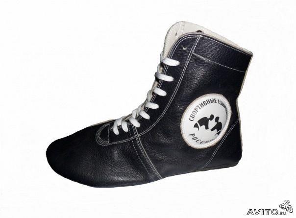 Где в москве купить обувь для борьбы самбовки борцовки