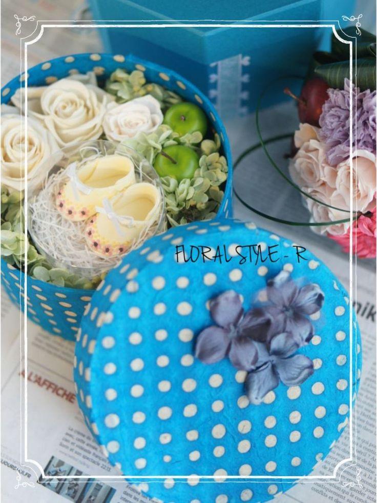 Diaper Cake for Boy - mini -