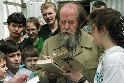 Александр Солженицын (2-й справа) - Фото: А. Натрускин / РИА Новости