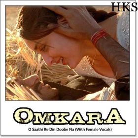 Name of Song - O Saathi Re Din Doobe Na (With Female Vocals) Album/Movie Name - Omkara Name Of Singer(s) - Vishal Bhardwaj, Shreya Ghoshal http://hindikaraokesongs.com/o-saathi-re-din-doobe-na-with-female-vocals-omkara.html