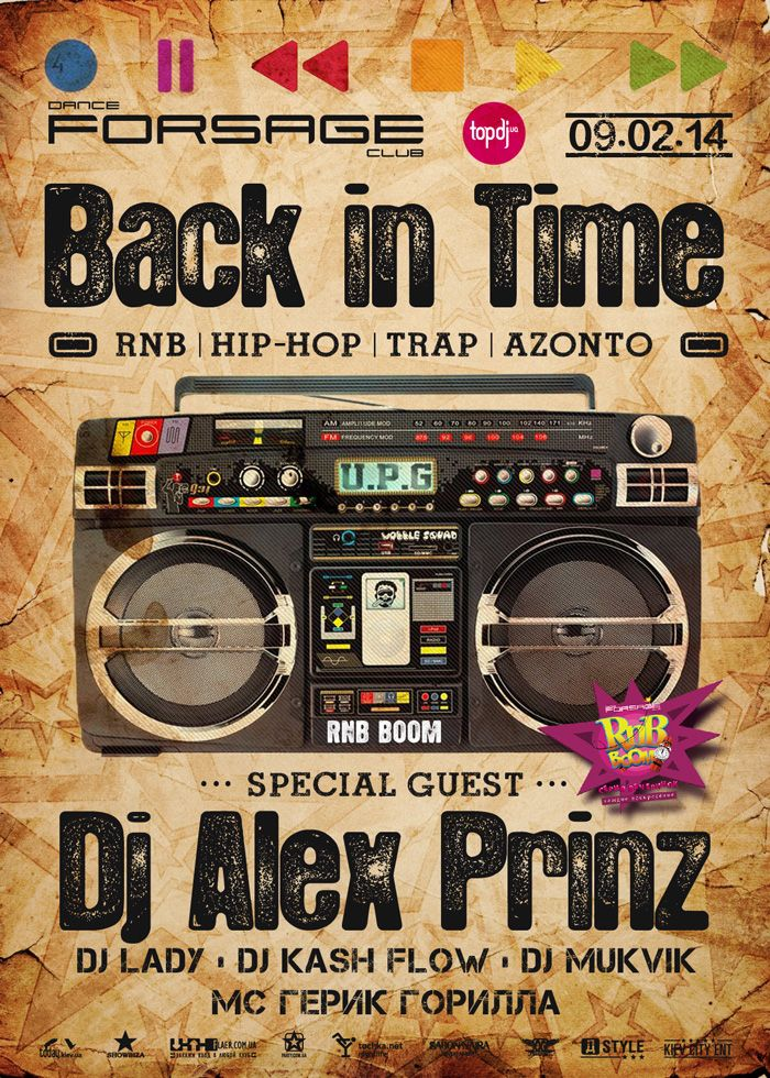 Back in time party poster design