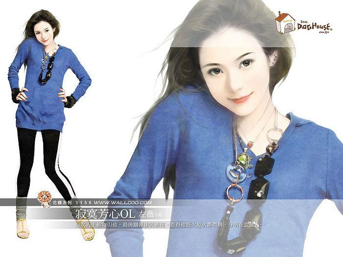 Fashion Girl - Beautiful Chinese Girl  Illustrations  39