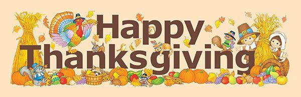 Thanksgiving Classroom Banner Decor
