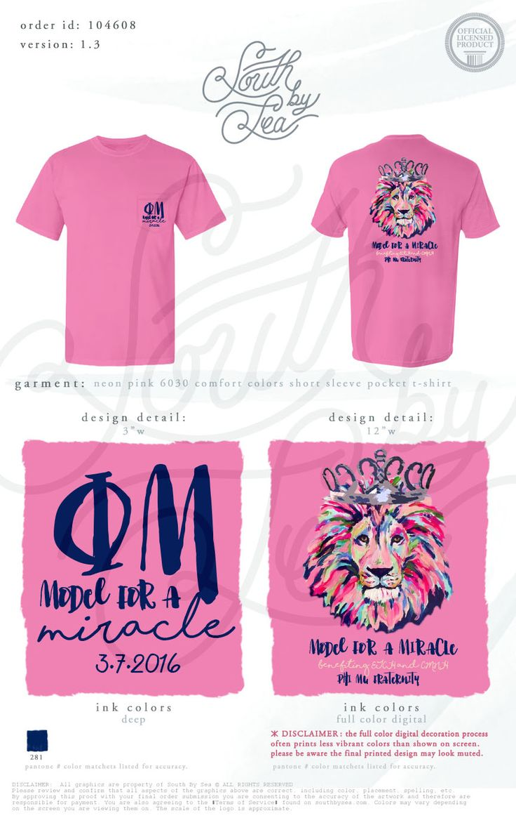 Phi Mu | Lion T-Shirt Design | Model for a Miracle | Children's Miracle Network Hospitals | South by Sea | Greek Tee Shirts | Greek Tank Tops | Custom Apparel Design | Custom Greek Apparel | Sorority Tee Shirts | Sorority Tanks | Sorority Shirt Designs