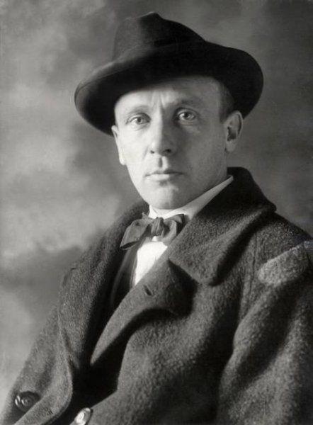 Михаил Булгаков (1891–1940 гг.)
