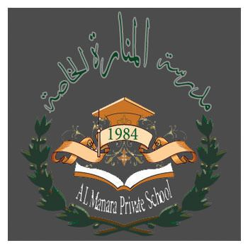 25,000+ Parent Reviews, Fees, Photos & Videos. Why choose Al Manara Private School?   Baniyas,  