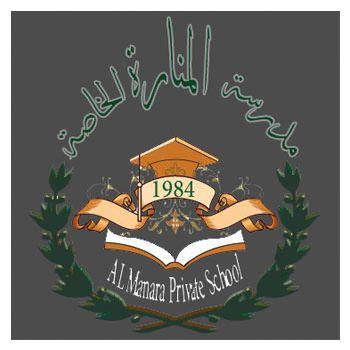 25,000+ Parent Reviews, Fees, Photos & Videos. Why choose Al Manara Private School? | Baniyas, |