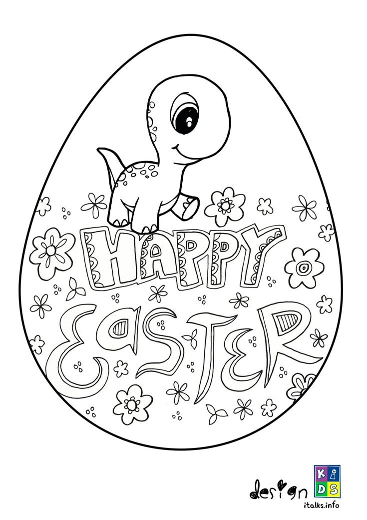 Pin by Nic on Coloring Pages in 2020 | Dinosaur easter egg ...