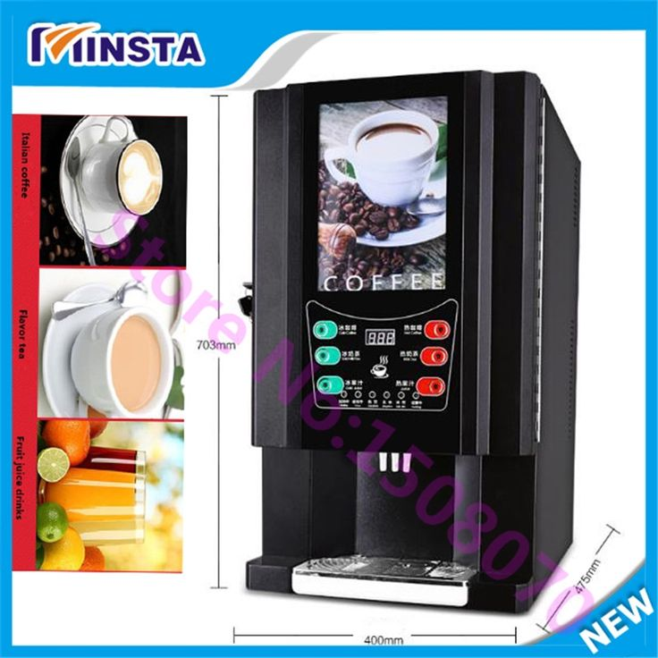 1168.00$  Buy here - http://ali9mw.worldwells.pw/go.php?t=32758798639 - Free shipping 3 selection commercial instant coffee machine electric hot and cold office coffee machine price 1168.00$