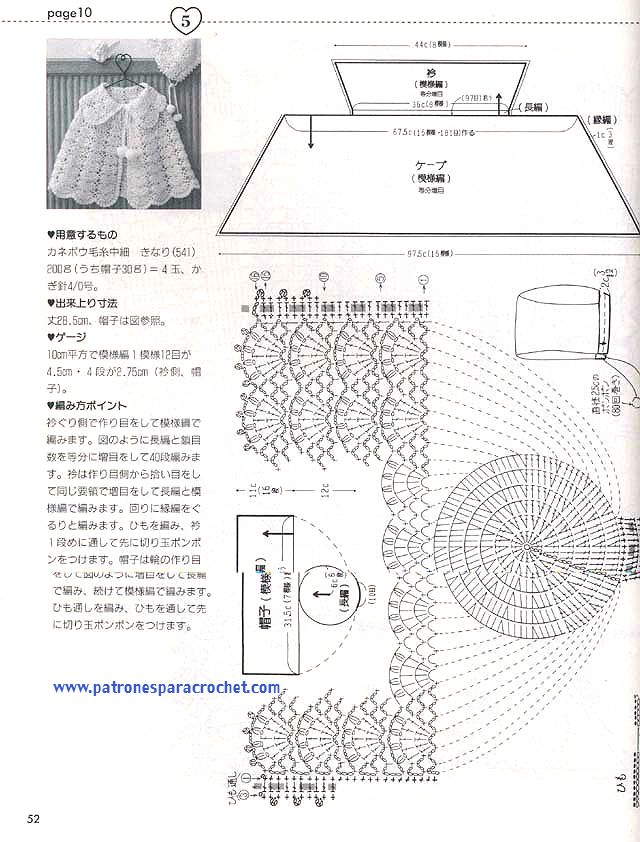 patron-gorro-crochet.jpg (640×842)