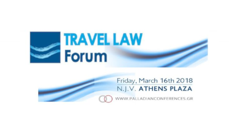 Travel Law Forum 2018-Consumer Rights in digital era