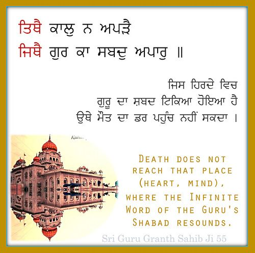 179 Best Images About Philosophy Of Sikhism On Pinterest