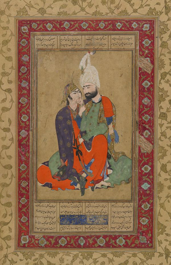 A prince and princess embrace, circa 1550, Safavid period, Iran