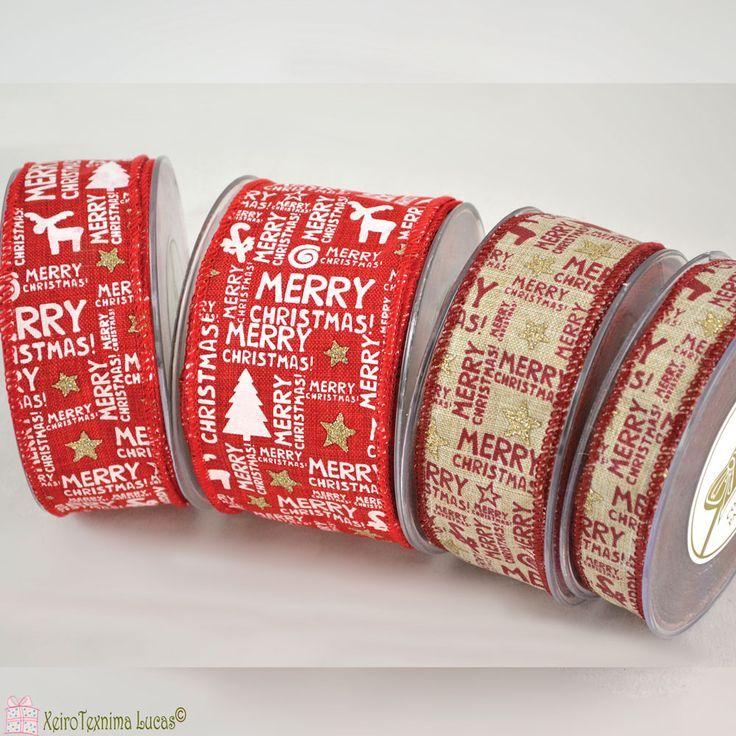 Χριστουγεννιάτικες κορδέλες Merry Christmas. Η κορδέλα είναι λινή κι έχει σύρμα στις άκρες για σταθερούς κι εντυπωσιακούς φιόγκους. Ιδανική για συσκευασία και διακόσμηση. Merry Christmas ribbon with wire edge for packaging and decoration.