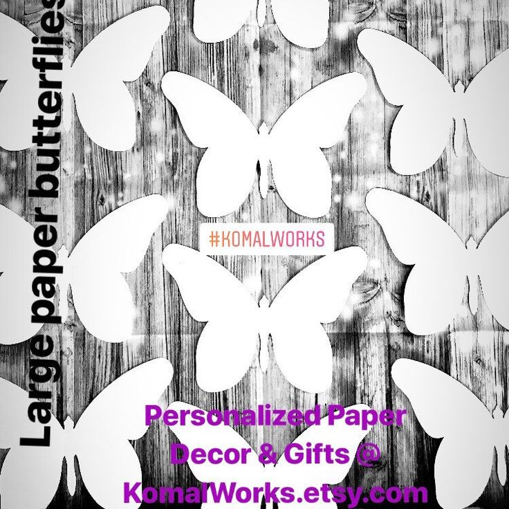 Shop these #largepaperbutterlies for your #home and #events at KomalWorks.etsy.com. We ship worldwide. #paper #paperdecor #butterfly #partydecor #girlsroomdecor # nurserydecor #weddingdecor #backdrop #etsy #komalworks