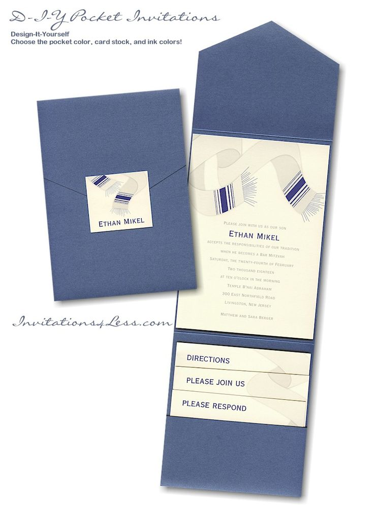 DIY Pocket Bar Mitzvah Invitation Suite S60