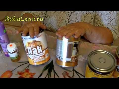 ▶ Не акриловые лаки для декупажа (BabaLena.ru) - YouTube