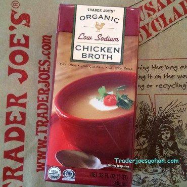 Trader Joe's |Organic Low Sodium Chicken Broth | 32oz $1.99 | トレーダージョーズ | オーガニック | チキンブロス 減塩タイプ   #トレーダージョーズ| #オーガニック #チキンブロス  #traderjoes #organic #chickenbroth