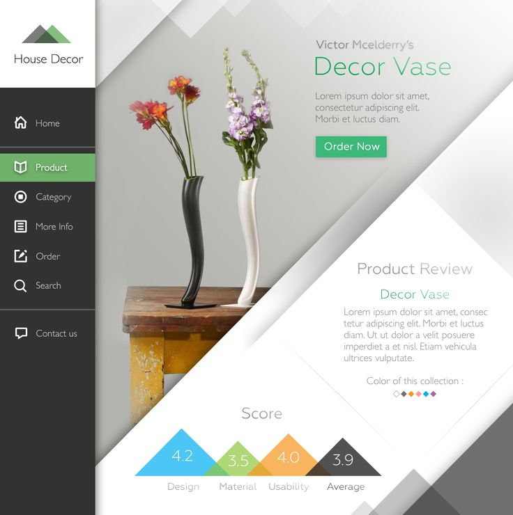 home decor site with left nav