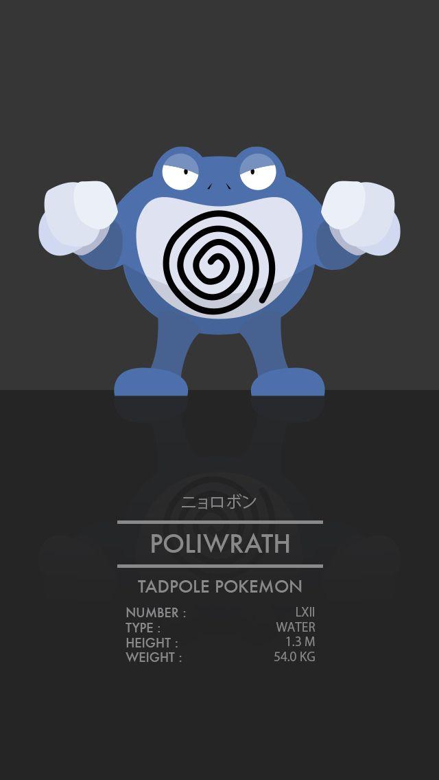 #062 Poliwrath