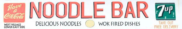 Noodle Bar - WV (LES CLOSED) GET THE COLD WASABI NOODLES & ROTI