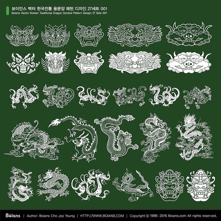 보이안스 벡터 한국전통 용문양 패턴 디자인 27세트 001 출시. New Launched Boians Vector Korean Traditional Dragon Symbol Pattern Design 27 Sets 001. #보이안스 #Boians #용문양 #용패턴 #드래곤문양 #드래곤패턴 #한국전통문양 #한국전통패턴 #패턴판매 #보이안스패턴 #용문 #용띠 #십이지 #용패턴판매 #보이안스벡터 #용 #DragonPattern #DragonSymbol #VectorDragon #VectorPattern #PatternDesign #SymbolDesign #KoreanPattern #KoreaPattern #BoiansPattern #SellingPattern #Dragon #Naga #Draco #Draconem