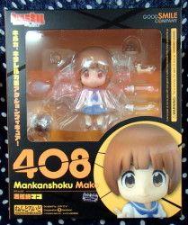 グッドスマイルカンパニー ねんどろいど/キルラキル 408 満艦飾マコ/Mankanshoku Mako
