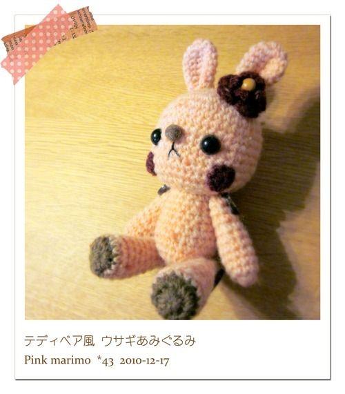 テディベア風 ウサギあみぐるみ *43の作り方 編み物 編み物・手芸・ソーイング ハンドメイドカテゴリ ハンドメイド、手作り作品の作り方ならアトリエ
