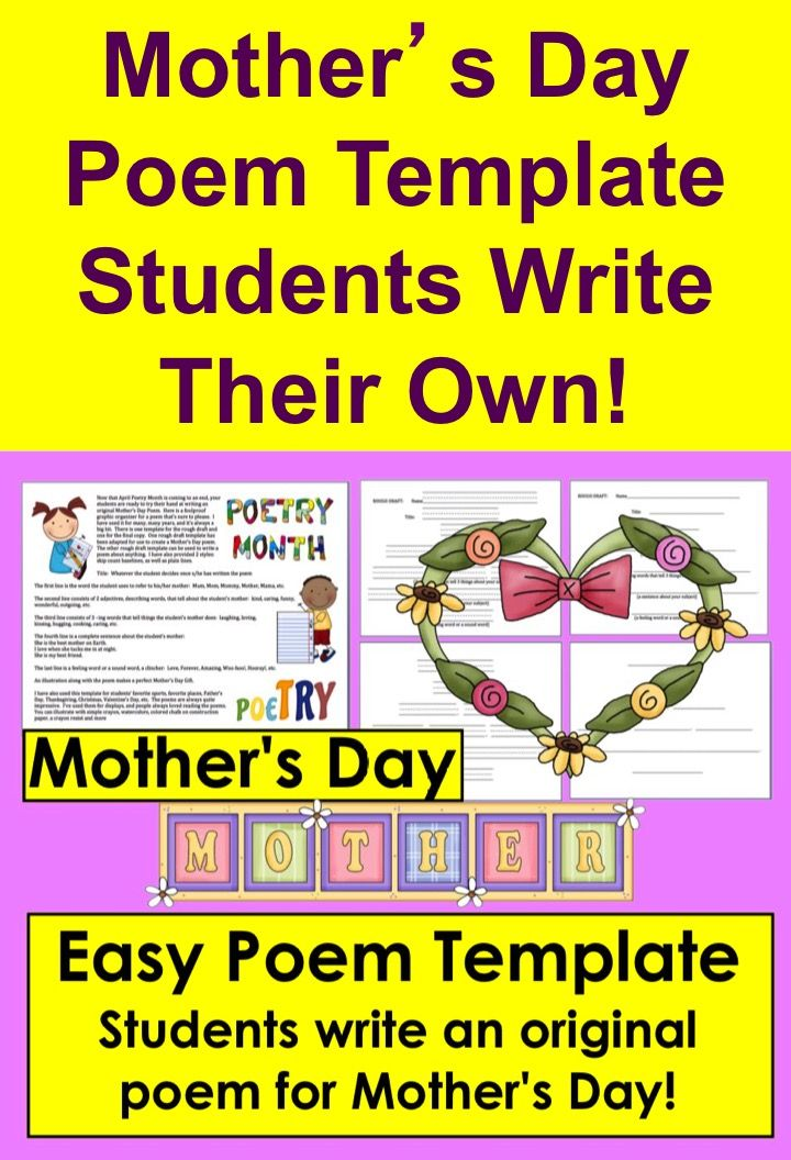 Mother's Day Writing:  Easy Poem Template!