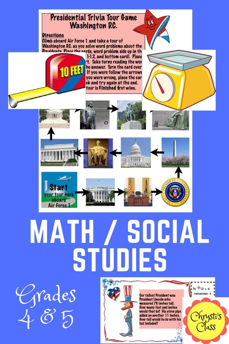 Presidents Day Measurement Math Word Problems With Task Cards And