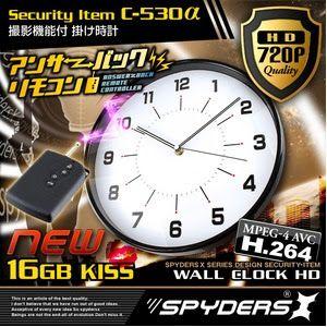 最新!超小型カメラ最前線: 掛け時計型 超小型ビデオカメラ スパイカメラ スパイダーズX (C-530α) 720P H.264...