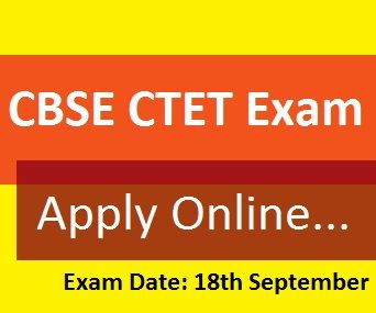CBSE declared CTET 2017 Notiication. You can Apply online register for CTET Application form 2017 by visit CTET official website ctet.nic.in.