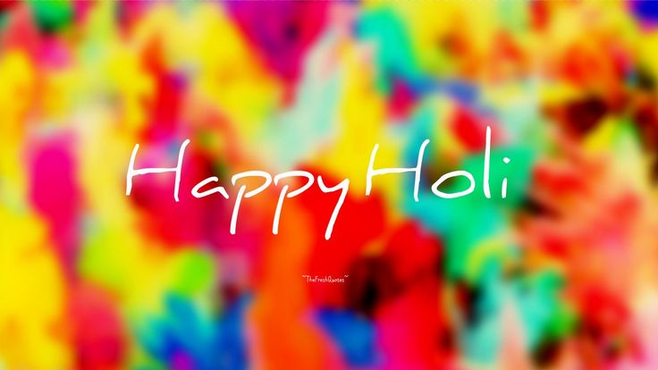 Spread the colors and joy of Holi, This festival of colours, while you will definitely be enjoying with family and friends. Wishing you a very happy Holi from #DMBS