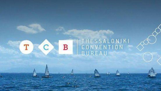 Thessaloniki Convention Bureau Announces New Board of Directors.