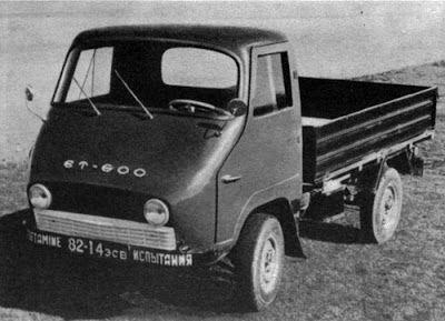 советский уникальный мини-грузовик .Переднеприводной мини-грузовик ЭТ-600.