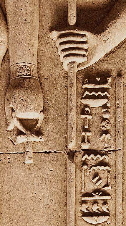 Story Buildings of Egypt :Kom Ombo Two Hands .... https://au.pinterest.com/janie_pickett/ancient-egypt-history/